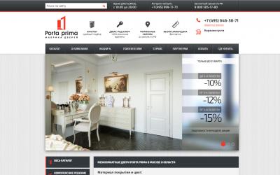 Интернет-магазин межкомнатных дверей Porta Prima