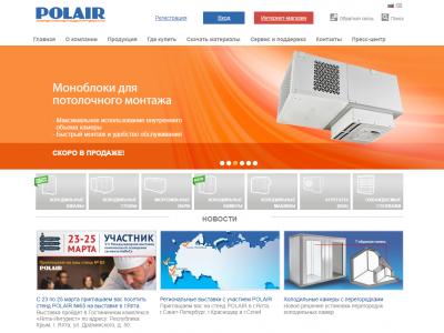 Группа компаний Polair