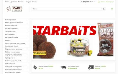 Продвижение интернет-магазина товаров для рыбалки