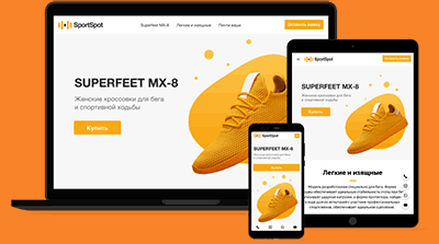 Как включить колдунщик Яндекс Турбо-страниц для десктопной выдачи