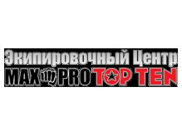 Maxpro — topten