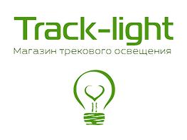 Светильники Track light
