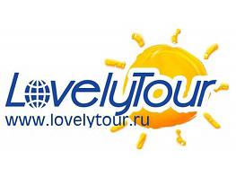 Лавли Тур