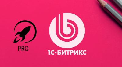 Обновление PRO модуля Яндекс турбо-страниц для 1С-Битрикс 1.0.4