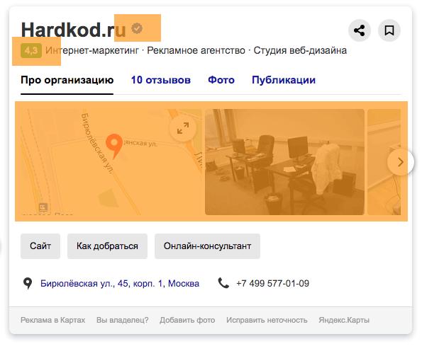 Кредит европа банк в калужской области адреса