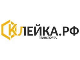 оклейка.рф