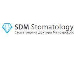 Стоматология Доктора Мансурского