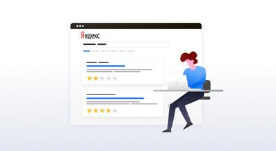 Как сделать расширенные сниппеты в Яндексе